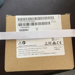 6ES7231-5QF32-0XB0淮安西门子S7-1200PLC模块代理代理商