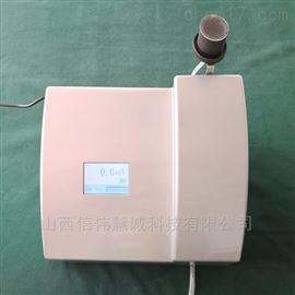 HK-602中文台式磷酸根分析仪