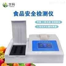 FK-SP03有毒物食品安全检测仪器