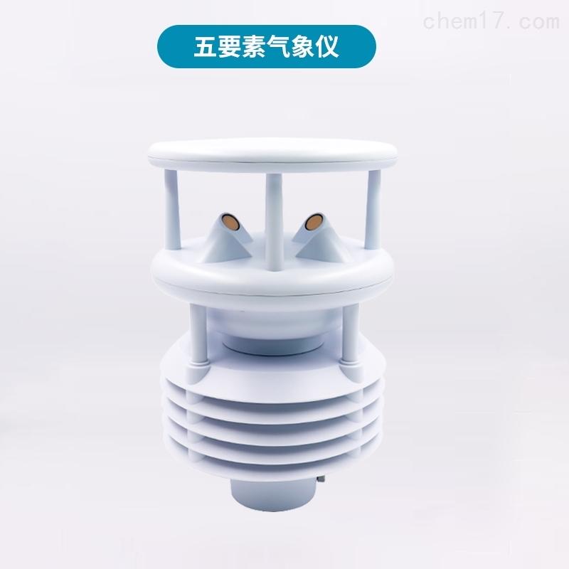 微型气象仪