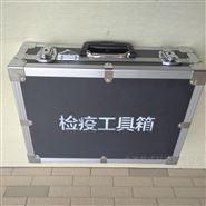 动物检疫工具箱 植保类监测设备