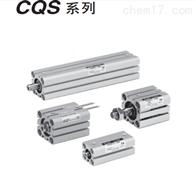 CDQSG12-30DSMC双作用气缸 日本原装正品