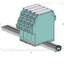 模拟量隔离器
