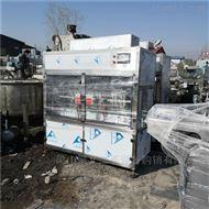 出售二手84消毒液灌装机 生产线