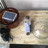 出售二手傅里叶红外光谱仪