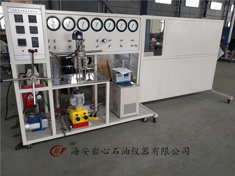 JQ-25/100型加氢高压微反装置