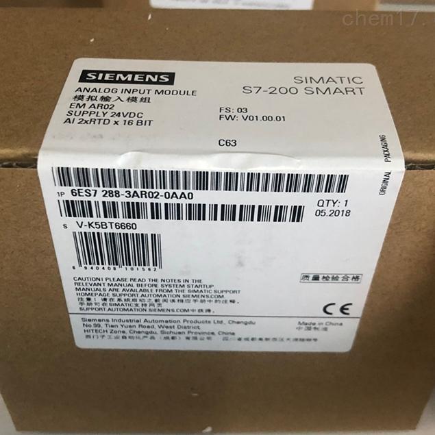 漳州西门子S7-200 SMART模块代理商