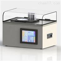 DNA-3200W超声波DNA打断仪