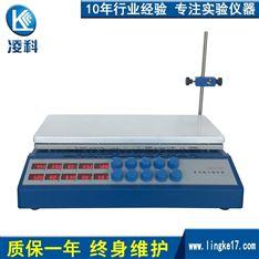 CJB-S-10D十點數顯磁力攪拌器