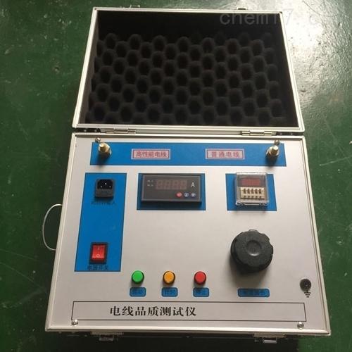 500A小电流发生器价格