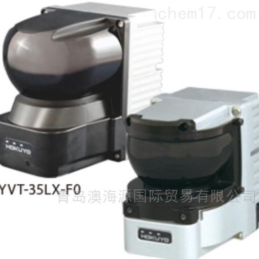YVT-35LX-F03D范围传感器日本北阳HOKUYO