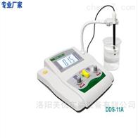 DDS-11A精密电导率仪