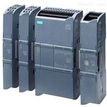 6ES7274-1XK30-0XA0西门子S7-1200 1217C模拟器