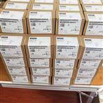 江门西门子S7-200 SMART模块代理商