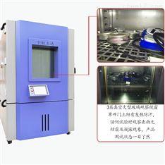 可程式恒温恒湿试验箱维修厂家高低温箱