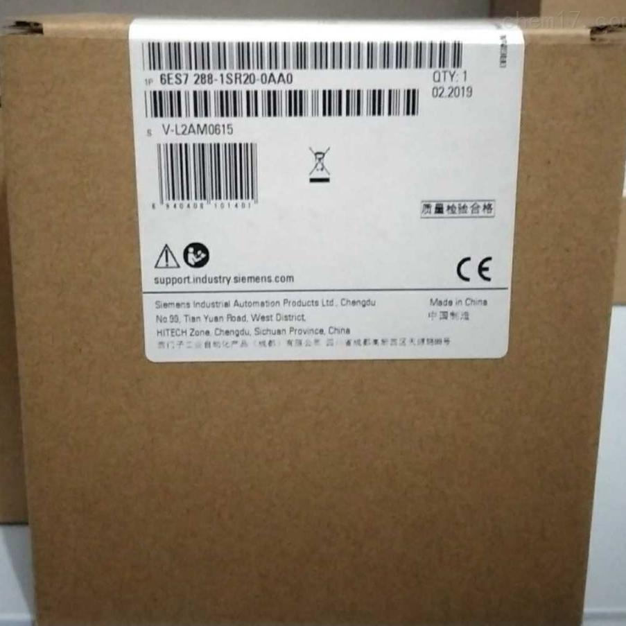 汕尾西门子S7-200 SMART模块代理商