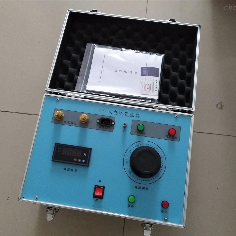 小电流发生器单相温升试验装置供应