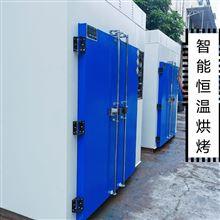 轴承烤炉厂家现货重型轴承节能热风循环烤箱烘箱