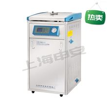 LDZM-40KCS-II立式压力蒸汽灭菌器