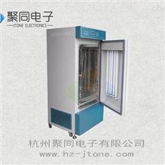 内置原装压缩机恒温恒湿培养箱 超声波加湿