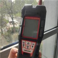 日本理研便携式VOC气体检测仪泵吸苯测量仪