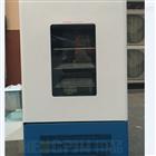 HP-HWS150供應生物培養恒溫恒濕箱