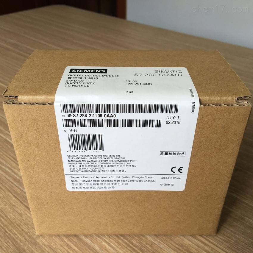 锦州西门子S7-200 SMART模块代理商