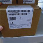 大同西门子S7-200 SMART模块代理商