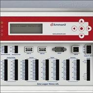 Ammonit 40M传感器出售