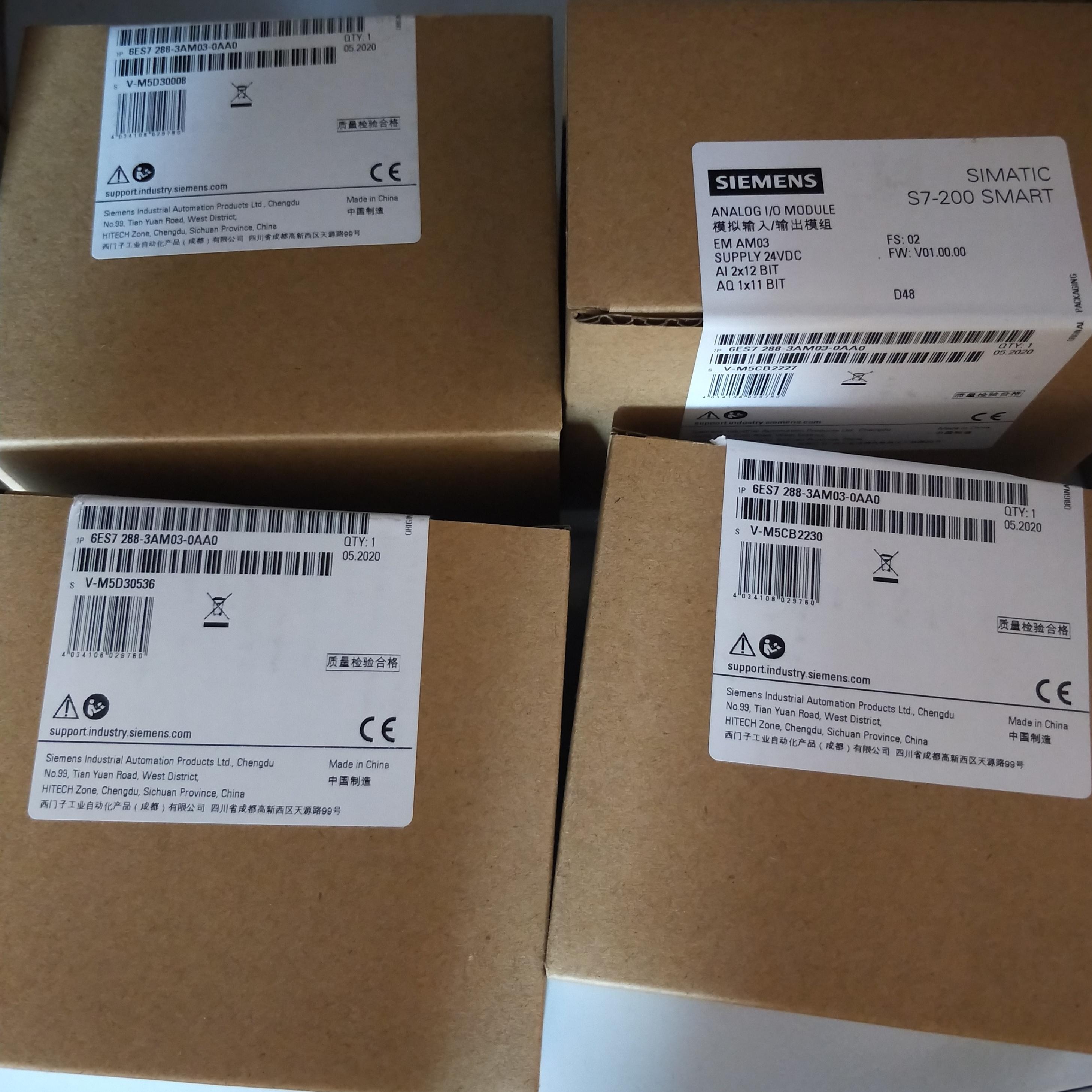 忻州西门子S7-200 SMART模块代理商