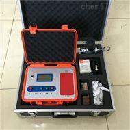 NRDSY-2000D带电电缆识别仪