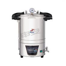 DSX-18L手提式高压蒸汽灭菌器 非医疗产品