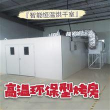 大型漆房大型烤漆房专业生产厂家品质好烘干房
