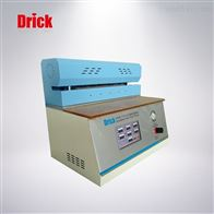 DRK133鋁箔、塑料複合薄膜五點熱封試驗儀