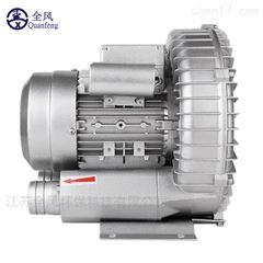 Gas circulation fan海鲜蒸柜气体循环风机
