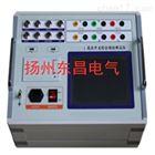 BCGKJ-系列高压断口耐压试验机