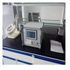 TOC总有机碳在线离线检测