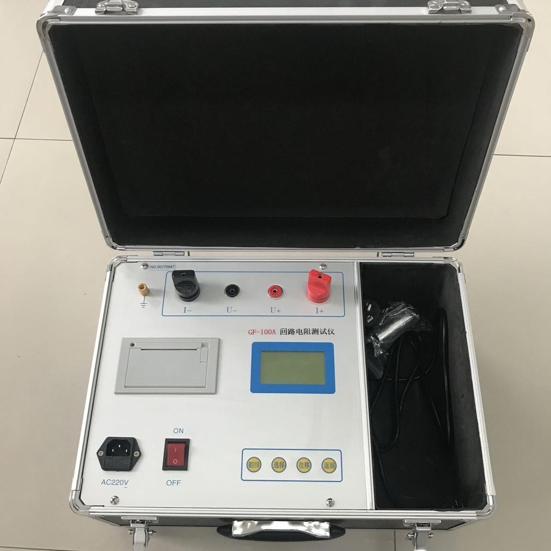 回路电阻测试仪方便携带