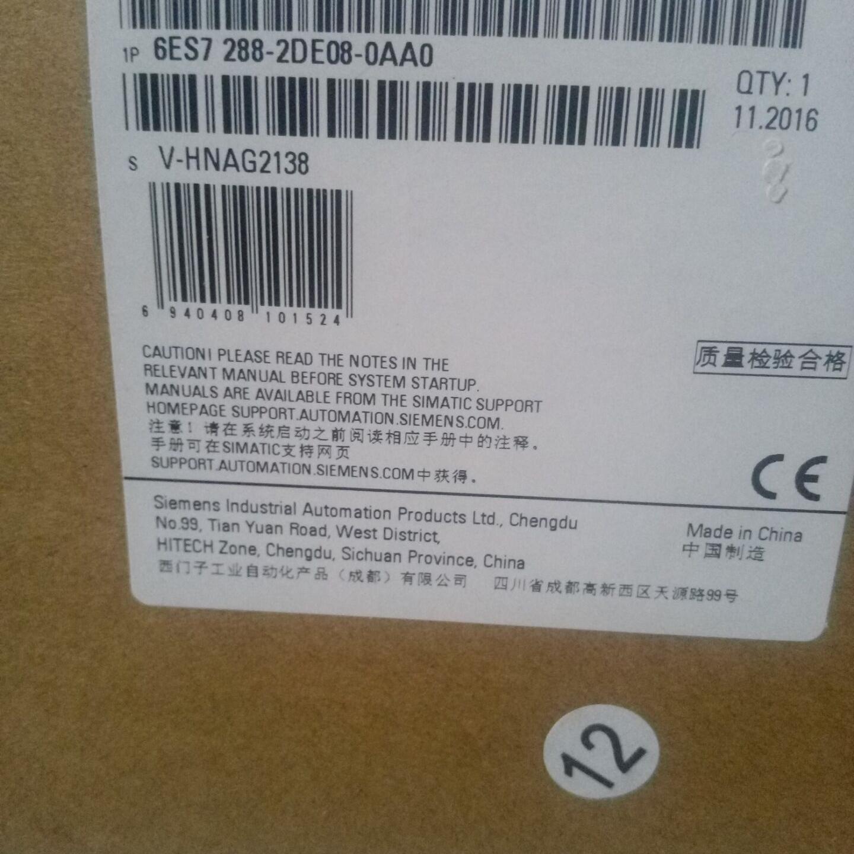 唐山西门子S7-200 SMART模块代理商