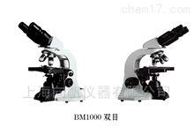 XD-202生物显微镜