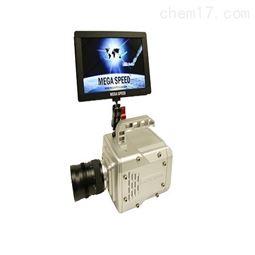 加拿大 Mega Speed 固定式可见光高速相机