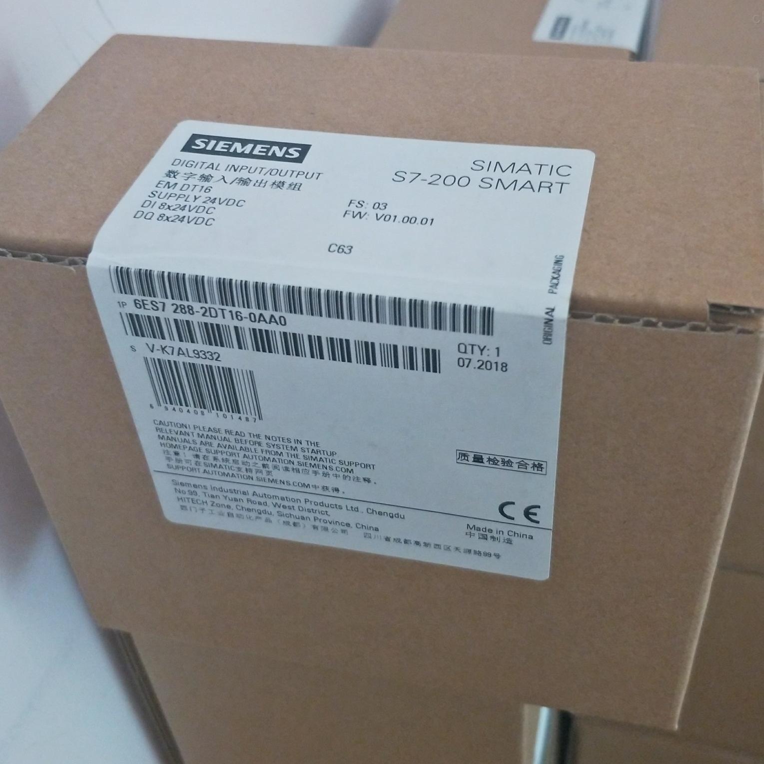 沧州西门子S7-200 SMART模块代理商