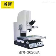 萬濠 金相顯微鏡 MTM-1510M