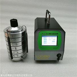 LB-2111路博生产智能气溶胶采样器