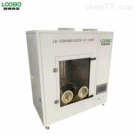 LB-3308路博生产口罩细菌过滤效率BFE检测仪