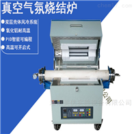 MY-G-141400度真空气氛管式炉