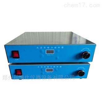 DG-20大功率磁力攪拌器
