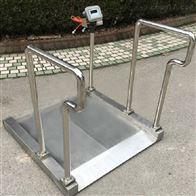 医疗机构用不锈钢防水轮椅秤