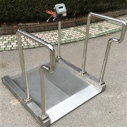 300kg透析轮椅电子秤