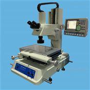 工具顯微鏡VTM-3020F詳細介紹